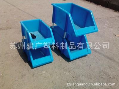 厂家直销零件盒 塑料零件盒 物料盒 组合式仓库零件配件物料盒