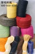 多股编织纸绳
