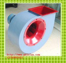 安徽九洲風機,淮南,蚌埠市,銅陵,軸流離心除塵玻璃鋼防腐塑料