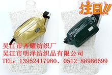 釉面壓光/油面壓光功能性面料 油面壓光滌塔夫挎包化妝包禮品袋布
