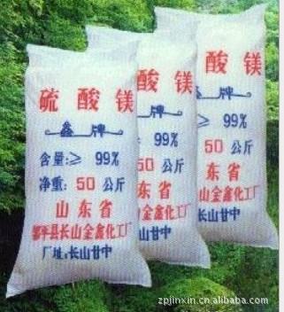 供应硫酸亚铁 硫酸锌 硫酸镁 水处理用硫酸锌 优质供应商价格实惠