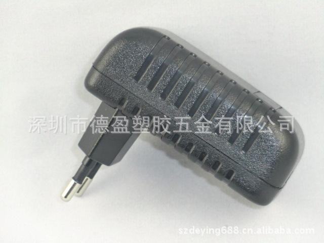 供应平板电脑电源适配器外壳/MID电源外壳/10W毛毛虫电源适配外壳