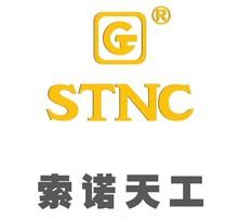 索諾天工 STNC 索諾工業自控設備 廠家直銷 批發零售