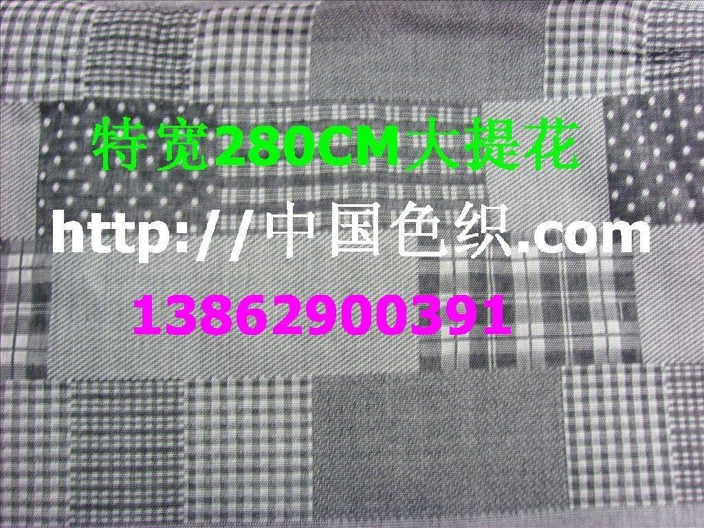 南通新品家厂光边色织提花布床品面料格子布