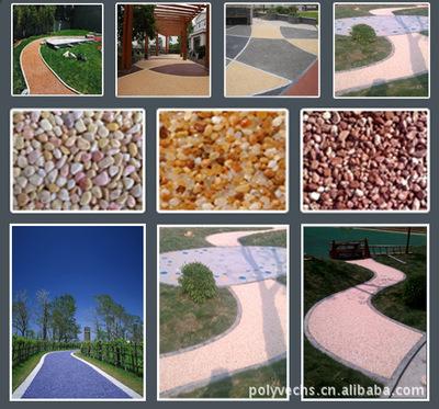 厂家直销彩色透水路面、彩色防滑路面、彩石透水路面