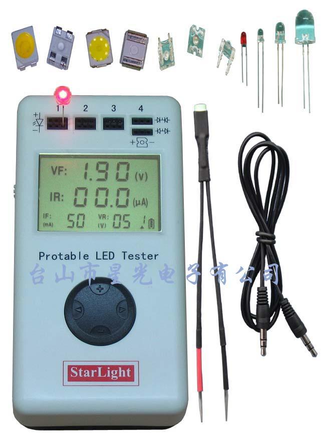 手持式LED测试仪PLT505K 便携式 LED测试仪SMD LED测试盒