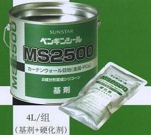 预制结构水泥预制品双组分改性硅酮密封胶日本企鹅盛世达SUNSTAR