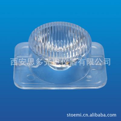供应灯杯STW-148