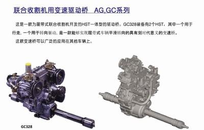 【原装特价】KANZAKI达飞拓 AG.GC系列 联合收割机用洋马驱动桥