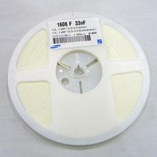 三星陶瓷电容现货CL10C9R0CB 0603 NPO 9PF 50V