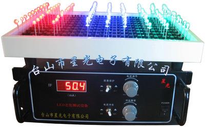 T050B型LEDopebet体育电竞板LEDopebet体育电竞设备LEDopebet体育电竞测试仪LEDopebet体育电竞仪