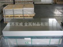 江蘇供應7075 7A04硬質鋁合金棒 鋁板材 西南鋁業