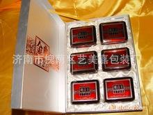 定制精美六粒彩色马口铁内罐红茶包装盒 金卡包海绵铁观音茶礼盒