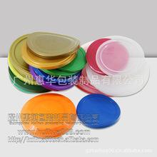 供应鸡精罐盖奶粉罐PE盖塑料胶盖铁罐透明盖定制颜色