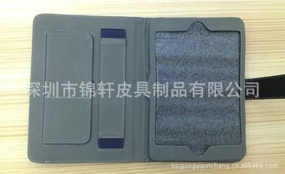 支持斜款iPad2代皮套/iPad3皮套/ipad4皮套,共用款平板套
