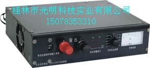 GM-900型全自动充电机