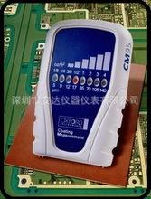 CM95铜箔仪/手持式面铜测厚仪/便携式覆铜板测厚仪mm125可替代