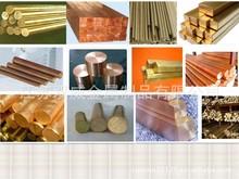 厂家直销QSn4-3锡青铜板 抗磁性高耐磨高弹性易切削铜合金