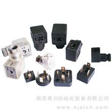 DIN43650 A/B/C型现货进口赫斯曼接头 电磁阀插头 赫斯曼连接器
