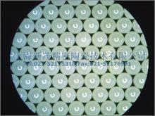 上海新茂 高精度0.80mm ZrO2 氧化锆 陶瓷球、陶瓷珠、陶瓷微珠