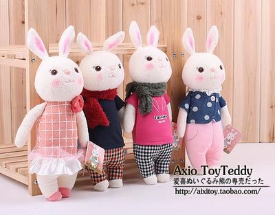 儿童礼物METOO提拉米苏兔宝宝毛绒玩具8种款式礼盒包装