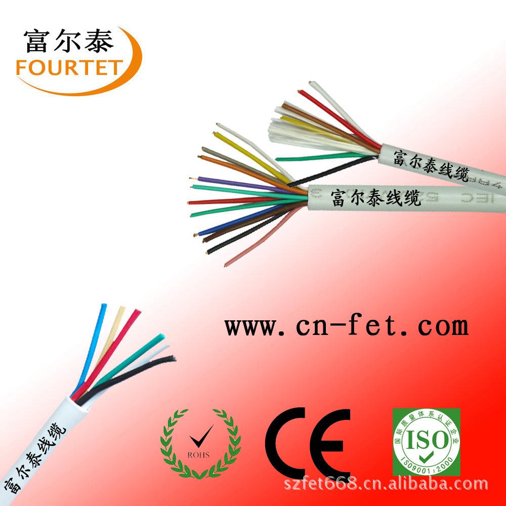 多股电线电缆线护套软线四芯0.2平方4心信号控制线 RVV4*0.2国标