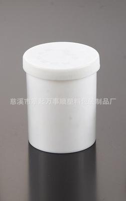 塑料瓶 蜂蜜瓶 广口瓶 直桶瓶 王浆瓶500ml ZT-009