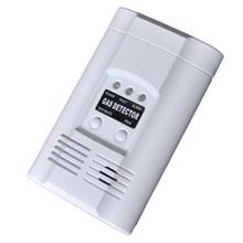 家用獨立燃氣報警器 天然氣泄漏報警器 煤氣管道泄漏報警器