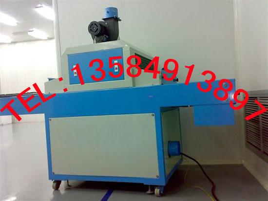 紫外线固化机_线路板uv光固机紫外线固化机苏州五州厂家供应