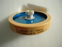 供应高频陶瓷电容(图)