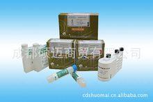 供应迈瑞全自动生化试剂、全自动、半自动血球试剂