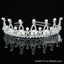 2017新款儿童皇冠发箍头饰发饰闪亮水钻珍珠小公主立体发夹 批发