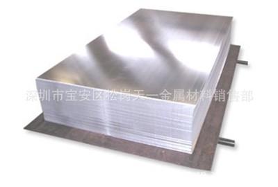 301不锈钢板.316L不锈钢板