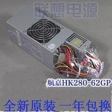 原装航嘉HK280-62GP 长条电源 假一罚十 电源 台式电脑 电源