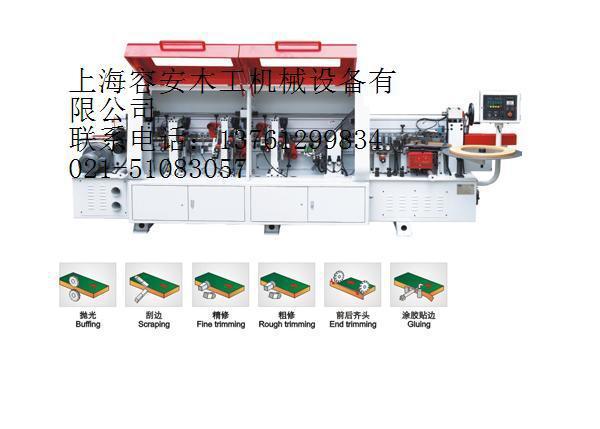 全自动封边机,自动封边机,木工板材自动封边机