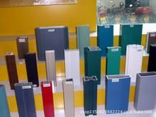 專業提供各種鋁合金型材表面拉絲、噴砂、氧化、著色、電泳、噴涂