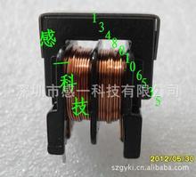 廠家供應濾波器UU9.8共模電感25MH