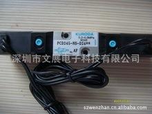 特价折扣CP6方气缸电磁阀PCD245-NB-D24