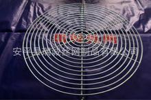 現貨供應軸流風機網罩、風機防護網