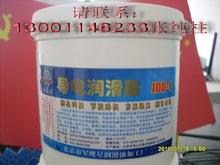 供应合成高温润滑脂-高温黄油-链条脂