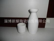 淄博陶瓷厂家加工制作高白玉瓷清酒壶,清酒杯,温酒壶