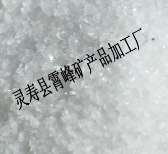 精制石英砂(酸洗石英砂)