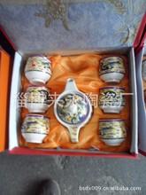 禮品茶具 中國紅瓷 青瓷功夫茶具套裝 定制LOGO廠家直