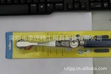 台湾进口安全器,台湾冲床安全手,台湾磁铁夹,单头D1型