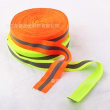 彩色牛津布反光织带 5cm反光带 荧光黄绿针织布反光织带