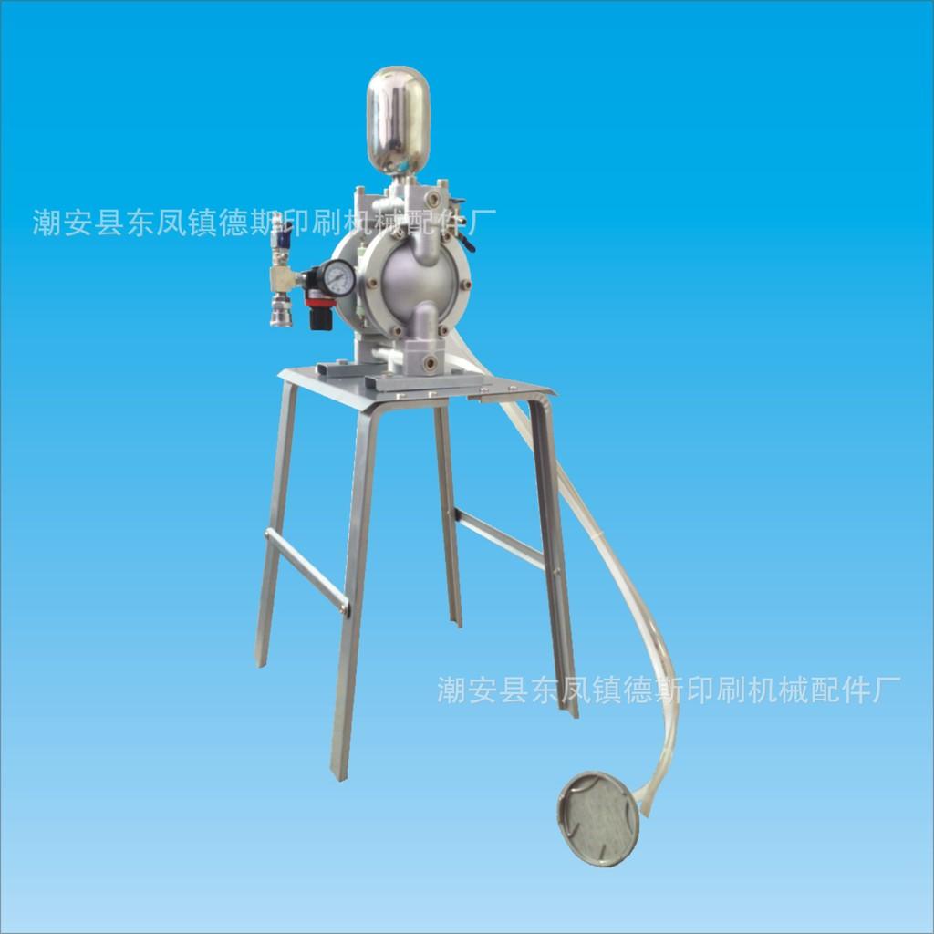 气动隔膜泵,台湾双向气动隔膜泵,本厂诚招海内外各大经销商