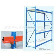 货架 深圳货架 仓储货架销售 自由升降.安装容易.价格优惠。