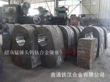 供应钨鈦合金镶嵌锤头,耐冲击,耐磨时间长。上海南方使用。