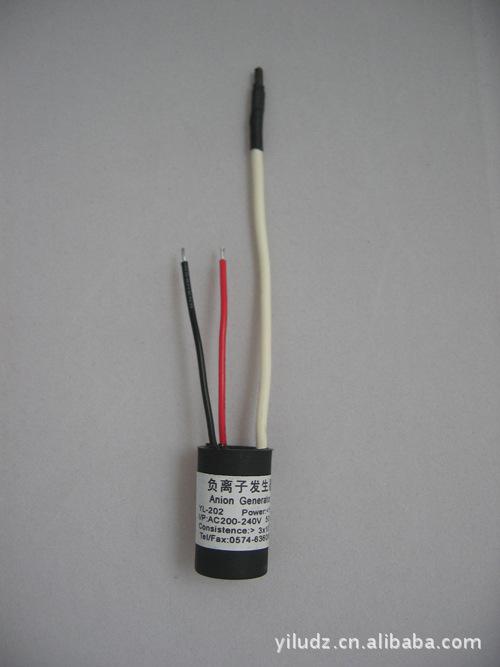 供应节能灯用负离子发生器