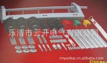 乐清柳市ZW32-12/630高压真空断路器配件隔离散件绝缘筒真空管